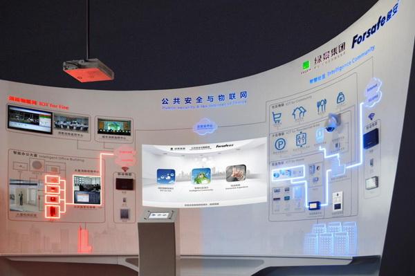 向世界展现品牌实力,赋安入驻深圳市工业展览馆图片